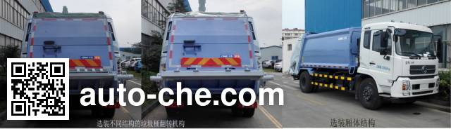 CIMC ZJV5161ZYSHBE5 garbage compactor truck