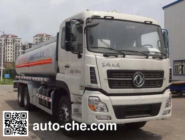 CIMC ZJV5250GYYSZDF oil tank truck
