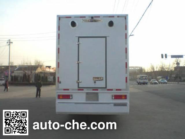CIMC ZJV5253TDYSD power supply truck