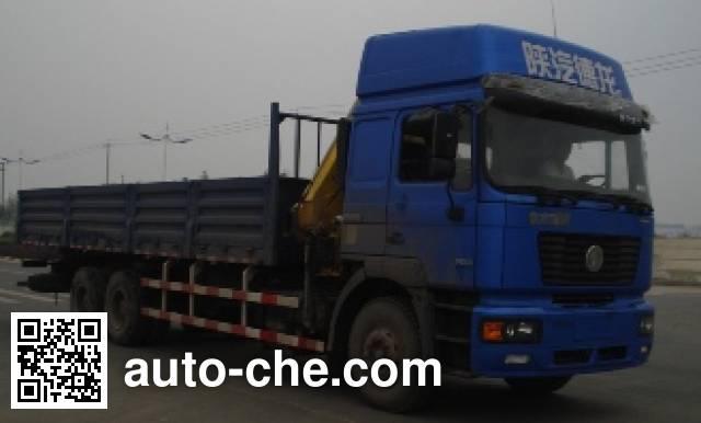 CIMC ZJV5255JSQXA150 truck mounted loader crane