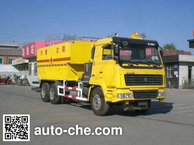 CIMC ZJV5255THZSD ammonium nitrate and fuel oil (ANFO) on-site mixing and loading truck