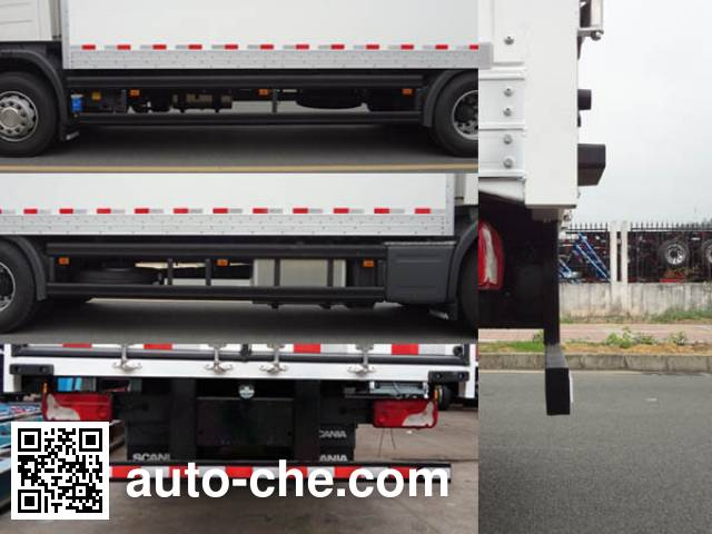 CIMC ZJV5260XXYSZ box van truck