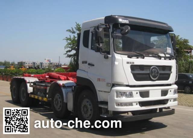 CIMC ZJV5310ZXXHBZ5 detachable body garbage truck