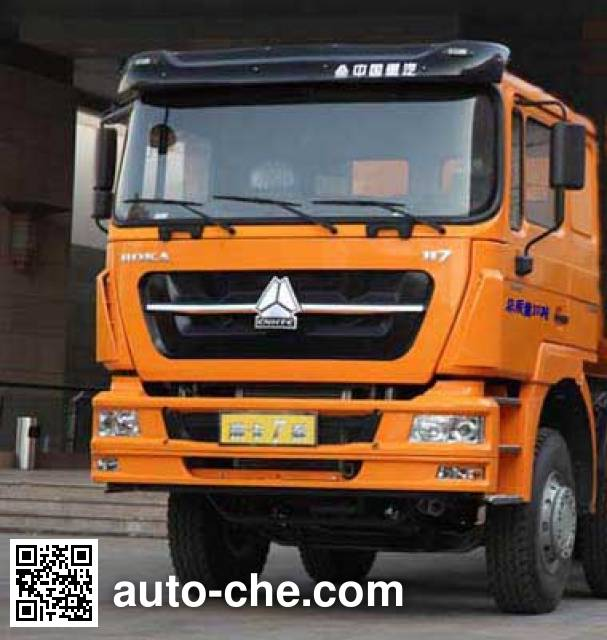 CIMC ZJV5313GFLLYZZ low-density bulk powder transport tank truck