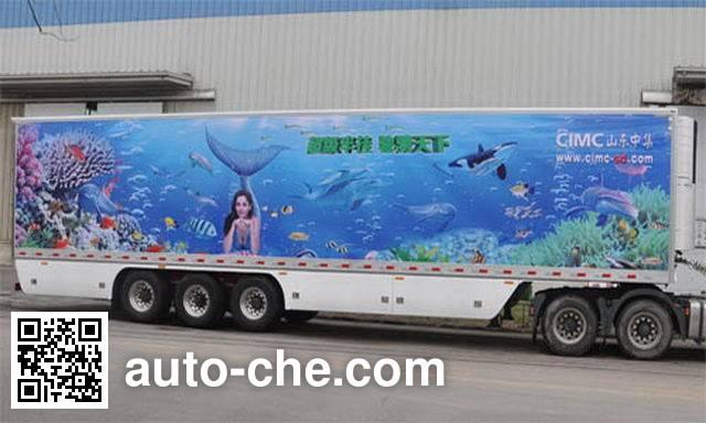 CIMC ZJV9400XLCSD refrigerated trailer
