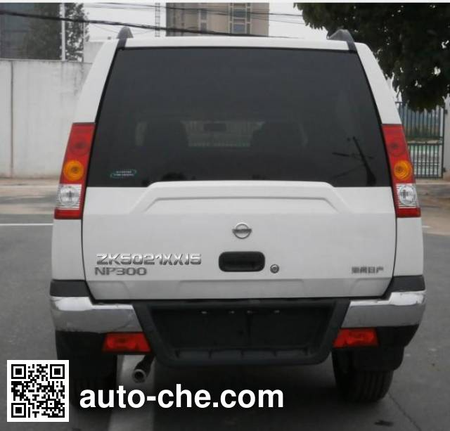 Yutong ZK5021XXJ5 blood plasma transport medical car