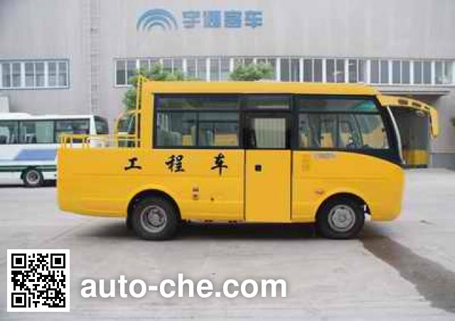 Yutong ZK5060XGC1 engineering works vehicle