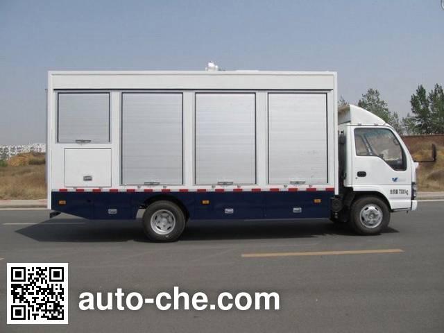 Yutong ZK5070XZB1 equipment transport vehicle