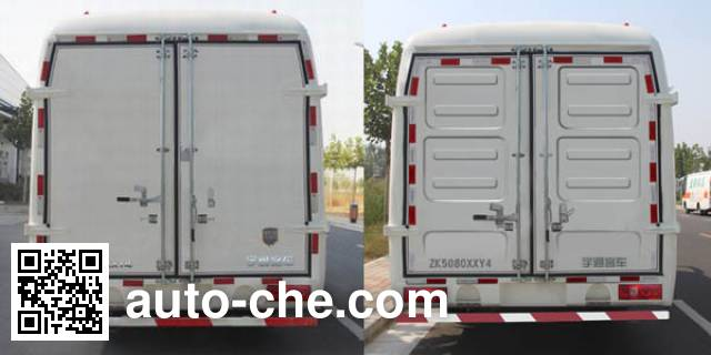 Yutong ZK5080XXY4 box van truck