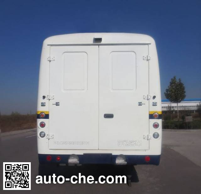 Yutong ZK5090XJD1 medicolegal investigation vehicle