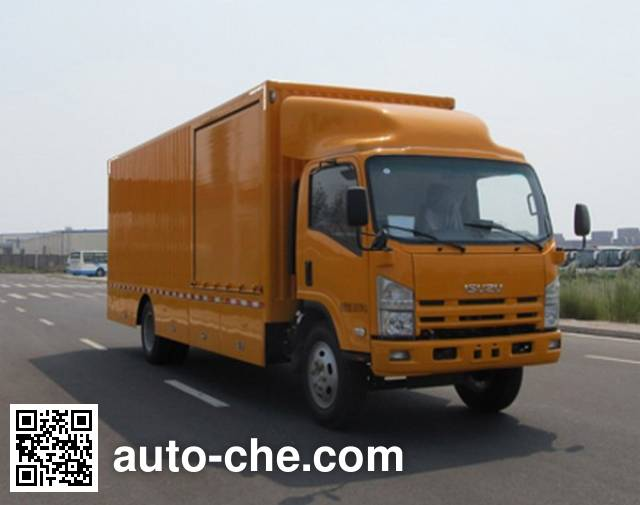 Yutong ZK5100XZB1 equipment transport vehicle
