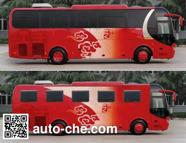 Yutong ZK5150XSW1 business bus