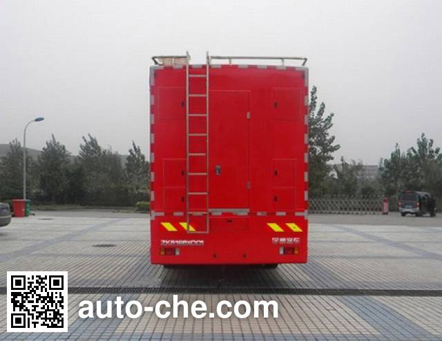 Yutong ZK5160XCC1 food service vehicle