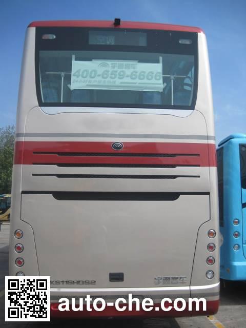 Yutong ZK6116HGS2 double decker city bus