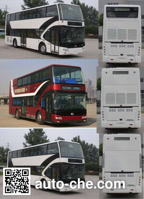 Yutong ZK6116HNGS2 double decker city bus