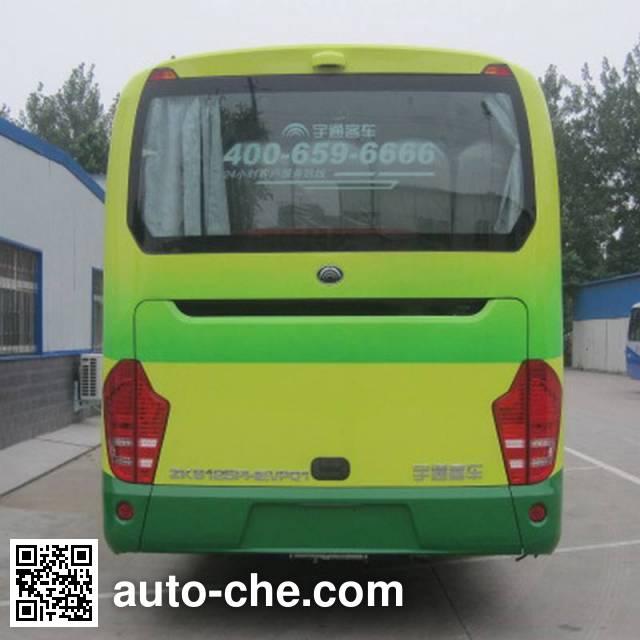 Yutong ZK6125PHEVPQ1 hybrid bus