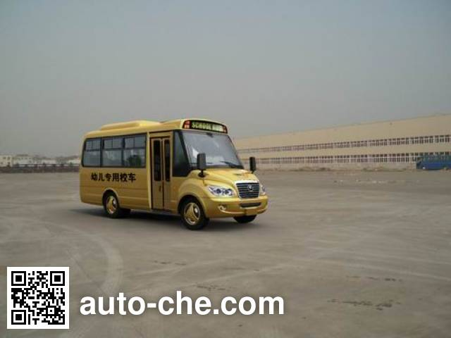 Yutong ZK6602DXA9 children school bus