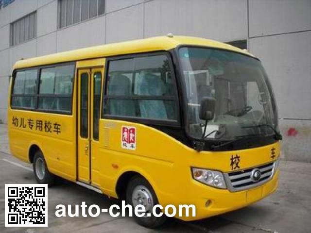 Yutong ZK6608DXB9 children school bus