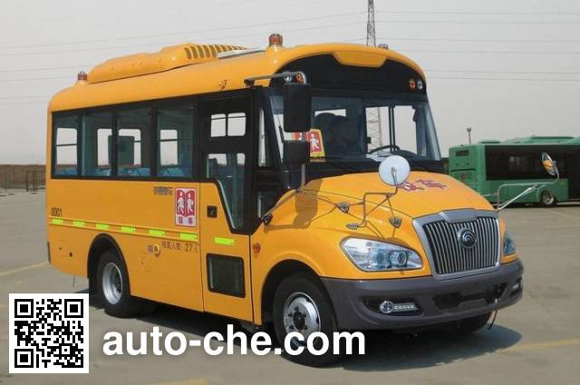 Yutong ZK6609DX52 primary school bus