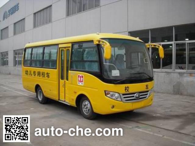 Yutong ZK6660DXB9 children school bus