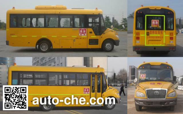 Yutong ZK6739DX53 preschool school bus