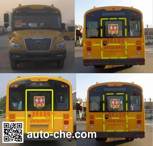 Yutong ZK6859DX52 primary school bus
