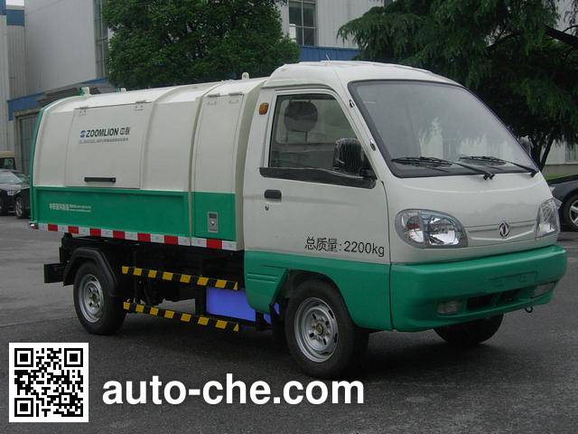Zoomlion ZLJ5023ZLJBEV electric dump garbage truck