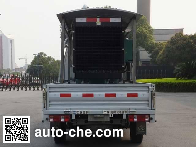 Zoomlion ZLJ5030XDYSCE4 power supply truck
