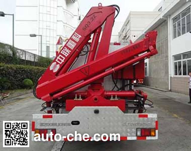 Zoomlion ZLJ5060TXFJY68 fire rescue vehicle