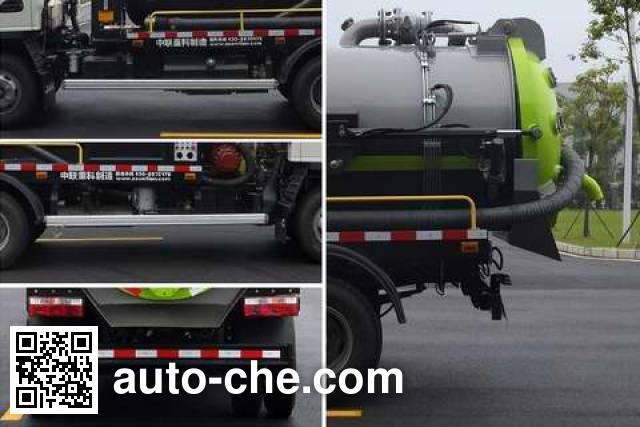 Zoomlion ZLJ5070GXWHFE4 sewage suction truck