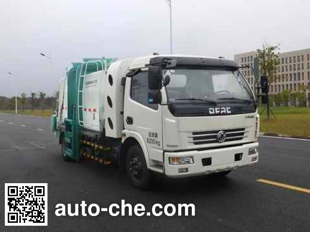 Zoomlion ZLJ5080TCADFE5NG food waste truck