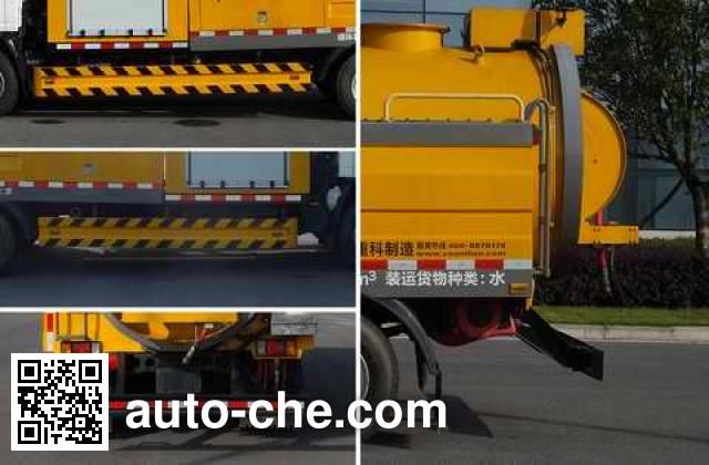 Zoomlion ZLJ5109GQXQLE5 sewer flusher truck