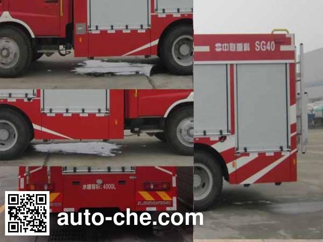 Zoomlion ZLJ5120GXFSG40 fire tank truck
