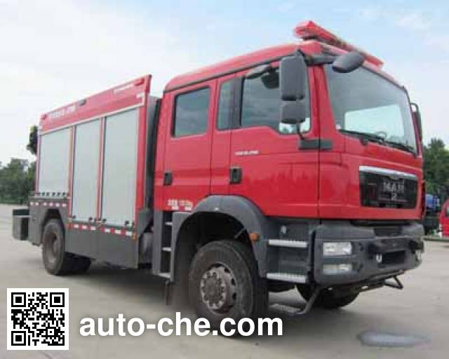 Zoomlion ZLJ5140TXFJY98 fire rescue vehicle