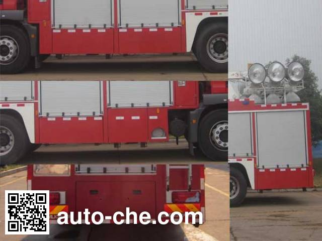Zoomlion ZLJ5140TXFZM75 lighting fire truck
