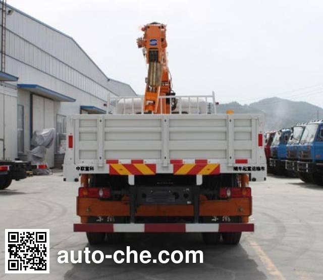 Zoomlion ZLJ5160JSQD truck mounted loader crane