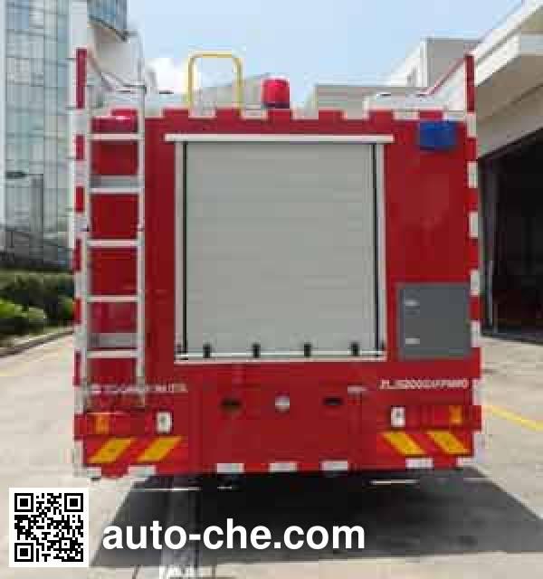 Zoomlion ZLJ5200GXFPM80 foam fire engine