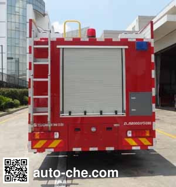 Zoomlion ZLJ5200GXFSG80 fire tank truck