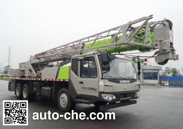 Zoomlion ZLJ5231JQZ16V truck crane