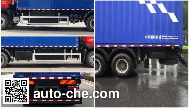 Zoomlion ZLJ5250TWCE3 sewage treatment vehicle