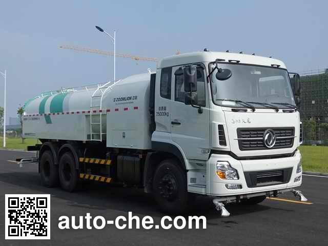 Zoomlion ZLJ5251GQXDFE5 street sprinkler truck