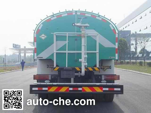 Zoomlion ZLJ5251GQXEQE5NG street sprinkler truck