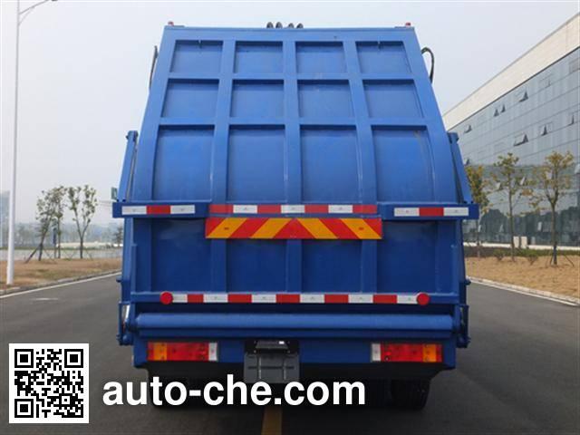 Zoomlion ZLJ5251ZYSDFE5 garbage compactor truck