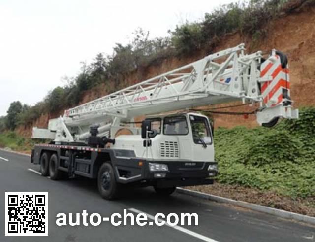 Zoomlion ZLJ5261JQZ20D truck crane