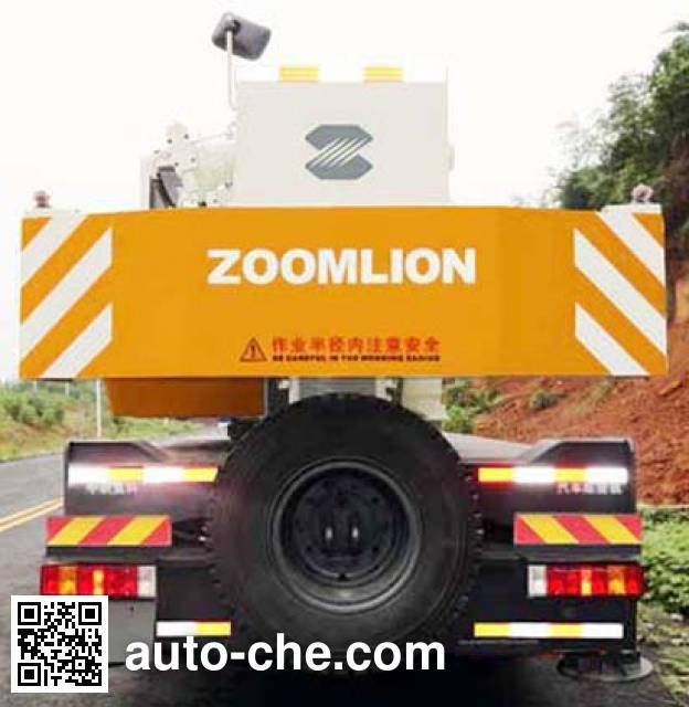 Zoomlion ZLJ5302JQZ25V truck crane