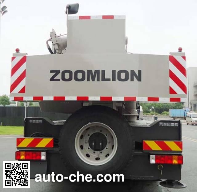 Zoomlion ZLJ5322JQZ25V truck crane