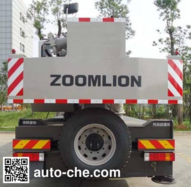 Zoomlion ZLJ5330JQZ30V truck crane