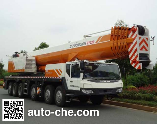 Zoomlion ZLJ5600JQZ200 all terrain mobile crane