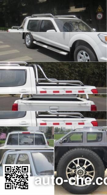 Dongfeng ZN1033U5Z4 pickup truck