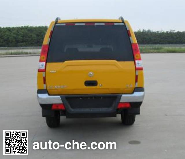 Dongfeng ZN5035XGCH2YBEV electric engineering works car